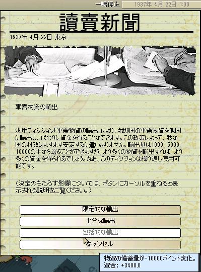 http://art5.photozou.jp/pub/683/3223683/photo/263367039_org.png