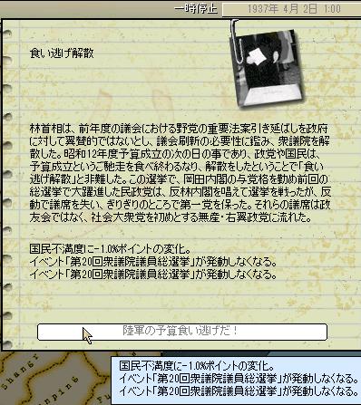 http://art5.photozou.jp/pub/683/3223683/photo/263367040_org.png