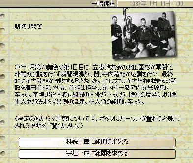 http://art5.photozou.jp/pub/683/3223683/photo/263367041_org.png