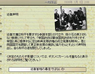 http://art5.photozou.jp/pub/683/3223683/photo/263450305_org.png