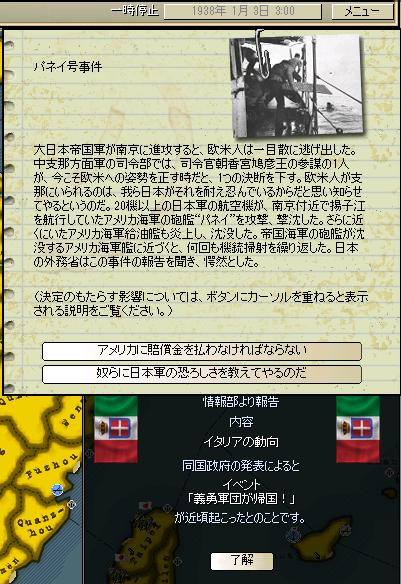 http://art5.photozou.jp/pub/683/3223683/photo/263450306_org.png