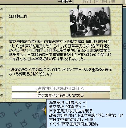 http://art5.photozou.jp/pub/683/3223683/photo/263450308_org.png