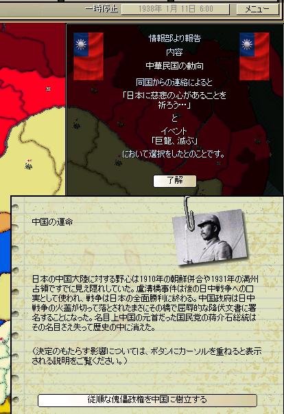 http://art5.photozou.jp/pub/683/3223683/photo/263450309_org.png