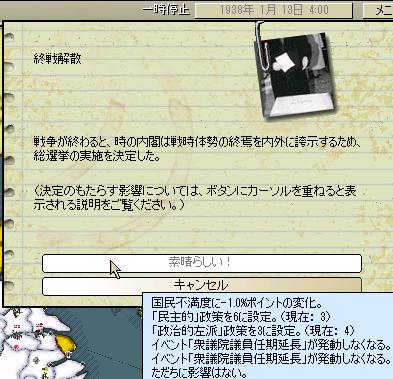 http://art5.photozou.jp/pub/683/3223683/photo/263450312_org.png