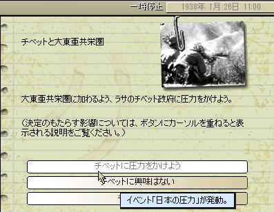 http://art5.photozou.jp/pub/683/3223683/photo/263450313_org.png