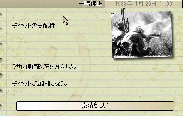 http://art5.photozou.jp/pub/683/3223683/photo/263450314_org.png