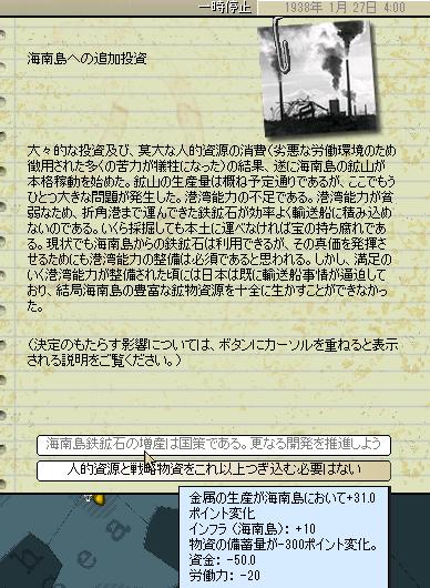 http://art5.photozou.jp/pub/683/3223683/photo/263450315_org.png
