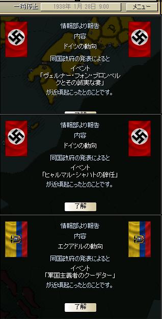 http://art5.photozou.jp/pub/683/3223683/photo/263450318_org.png
