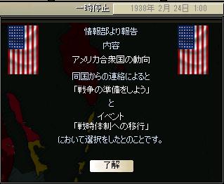 http://art5.photozou.jp/pub/683/3223683/photo/263450324_org.png