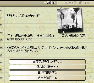 http://art5.photozou.jp/pub/683/3223683/photo/263450336_org.png