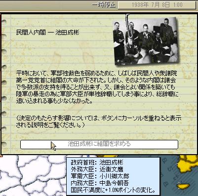 http://art5.photozou.jp/pub/683/3223683/photo/263450337_org.png