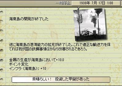 http://art5.photozou.jp/pub/683/3223683/photo/263450339_org.png