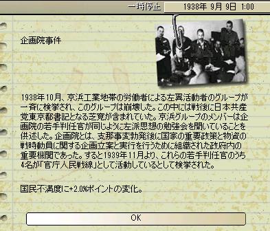 http://art5.photozou.jp/pub/683/3223683/photo/263450345_org.png