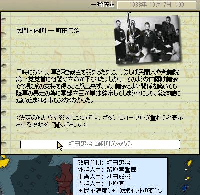 http://art5.photozou.jp/pub/683/3223683/photo/263450349_org.png