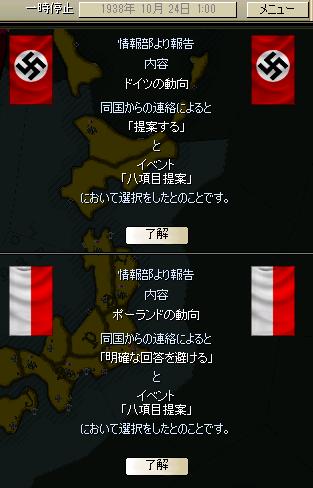 http://art5.photozou.jp/pub/683/3223683/photo/263450352_org.png