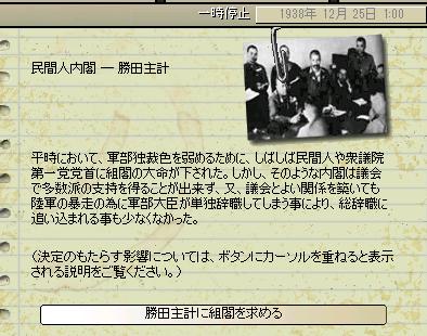 http://art5.photozou.jp/pub/683/3223683/photo/263450355_org.png