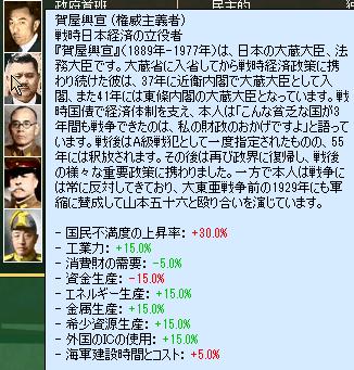 http://art5.photozou.jp/pub/683/3223683/photo/263450443_org.png