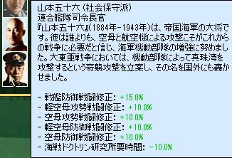 http://art5.photozou.jp/pub/683/3223683/photo/263450444_org.png