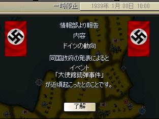 http://art5.photozou.jp/pub/683/3223683/photo/263464993_org.png