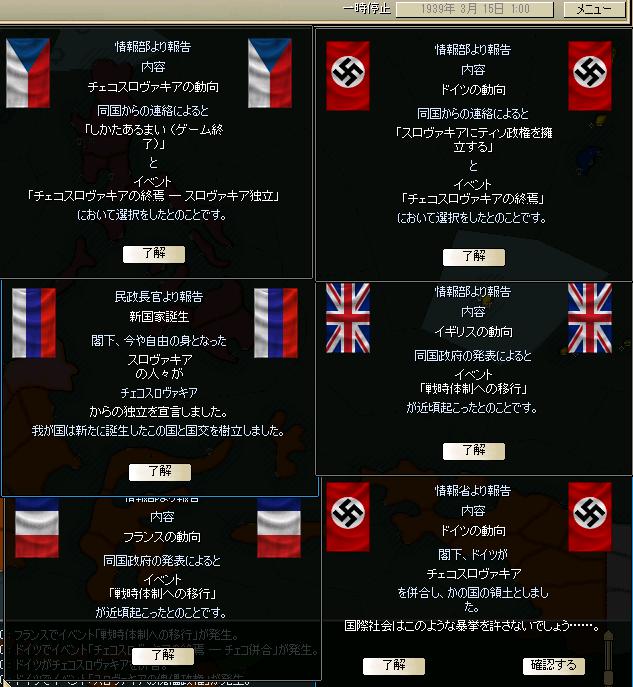http://art5.photozou.jp/pub/683/3223683/photo/263465000_org.png