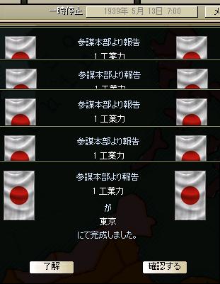 http://art5.photozou.jp/pub/683/3223683/photo/263465014_org.png
