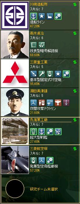 http://art5.photozou.jp/pub/683/3223683/photo/263465016_org.png