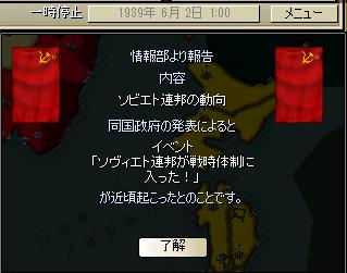 http://art5.photozou.jp/pub/683/3223683/photo/263465023_org.png