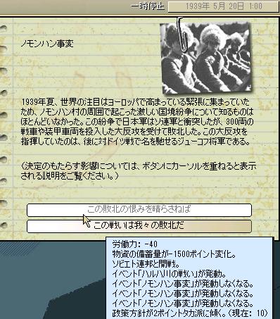 http://art5.photozou.jp/pub/683/3223683/photo/263465028_org.png