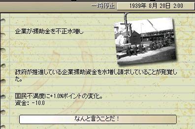 http://art5.photozou.jp/pub/683/3223683/photo/263465051_org.png
