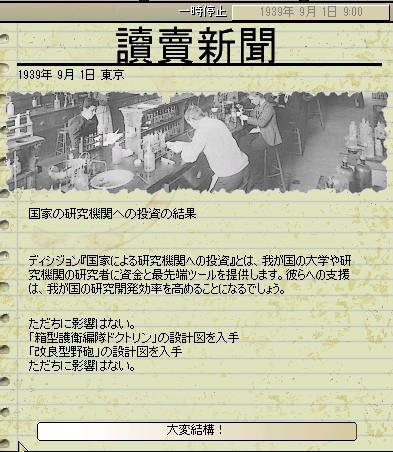http://art5.photozou.jp/pub/683/3223683/photo/263465074_org.png