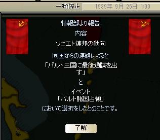 http://art5.photozou.jp/pub/683/3223683/photo/263465080_org.png