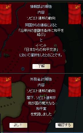 http://art5.photozou.jp/pub/683/3223683/photo/263521331_org.png