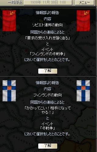 http://art5.photozou.jp/pub/683/3223683/photo/263521335_org.png