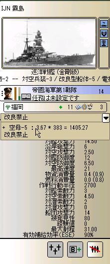 http://art5.photozou.jp/pub/683/3223683/photo/263624540_org.png