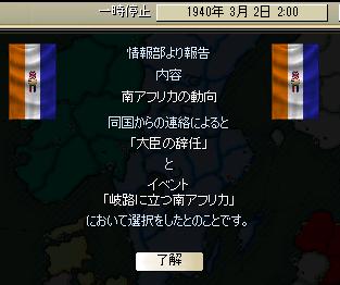 http://art5.photozou.jp/pub/683/3223683/photo/263624543_org.png