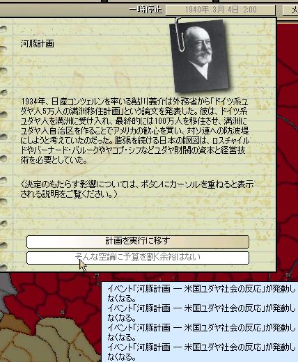 http://art5.photozou.jp/pub/683/3223683/photo/263624544_org.png