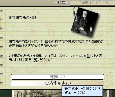 http://art5.photozou.jp/pub/683/3223683/photo/263624548_org.png