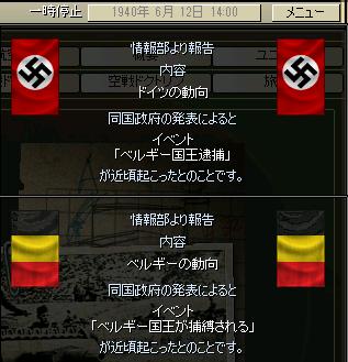 http://art5.photozou.jp/pub/683/3223683/photo/263624559_org.png