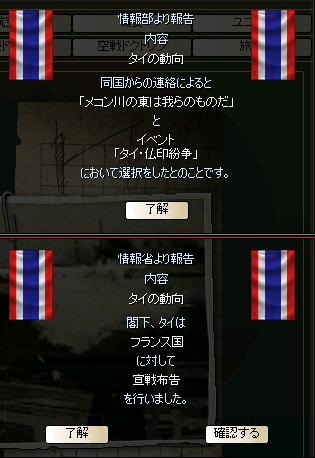 http://art5.photozou.jp/pub/683/3223683/photo/263624570_org.png