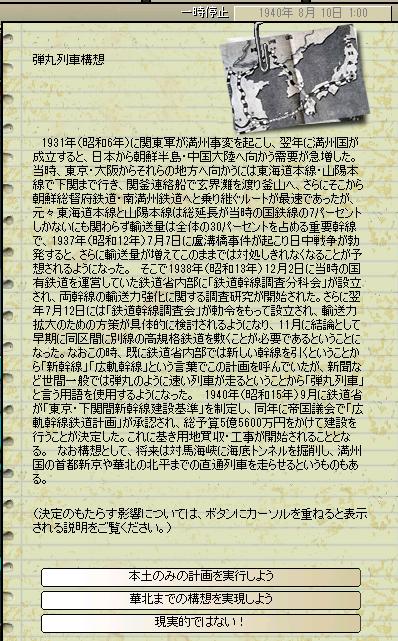 http://art5.photozou.jp/pub/683/3223683/photo/263624572_org.png