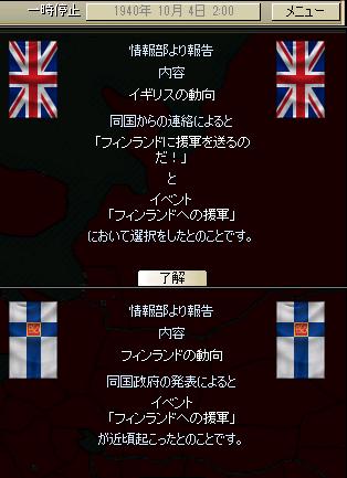 http://art5.photozou.jp/pub/683/3223683/photo/263624580_org.png