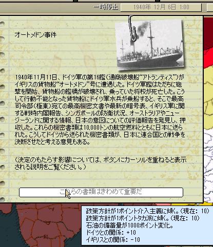http://art5.photozou.jp/pub/683/3223683/photo/263624581_org.png