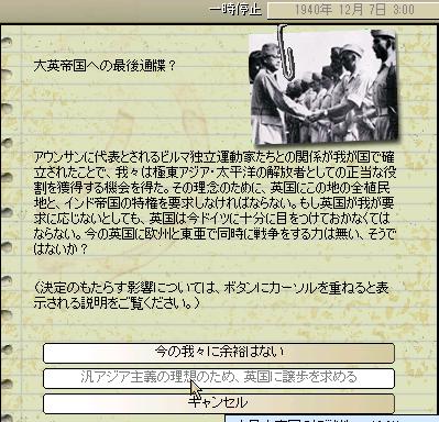 http://art5.photozou.jp/pub/683/3223683/photo/263624583_org.png