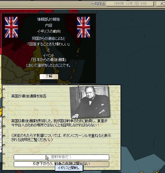 http://art5.photozou.jp/pub/683/3223683/photo/263624584_org.png