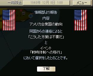 http://art5.photozou.jp/pub/683/3223683/photo/263624586_org.png
