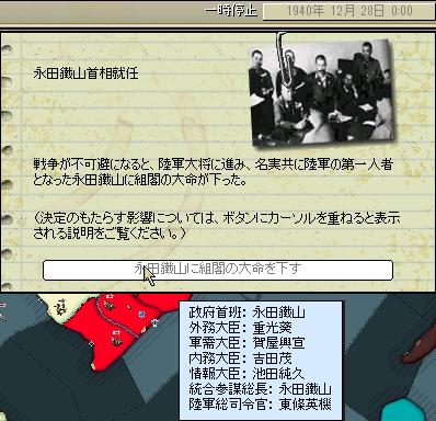 http://art5.photozou.jp/pub/683/3223683/photo/263624593_org.png