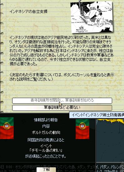 http://art5.photozou.jp/pub/683/3223683/photo/263624595_org.png