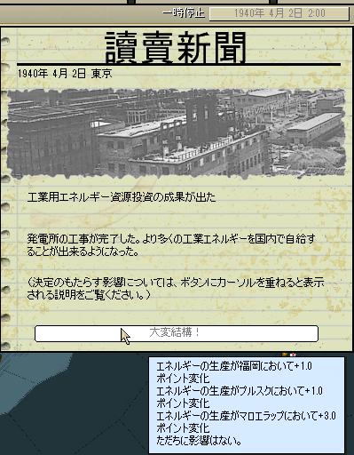 http://art5.photozou.jp/pub/683/3223683/photo/263624607_org.png