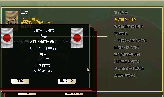 http://art5.photozou.jp/pub/683/3223683/photo/263624609_org.png