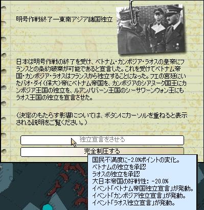 http://art5.photozou.jp/pub/683/3223683/photo/263741500_org.png